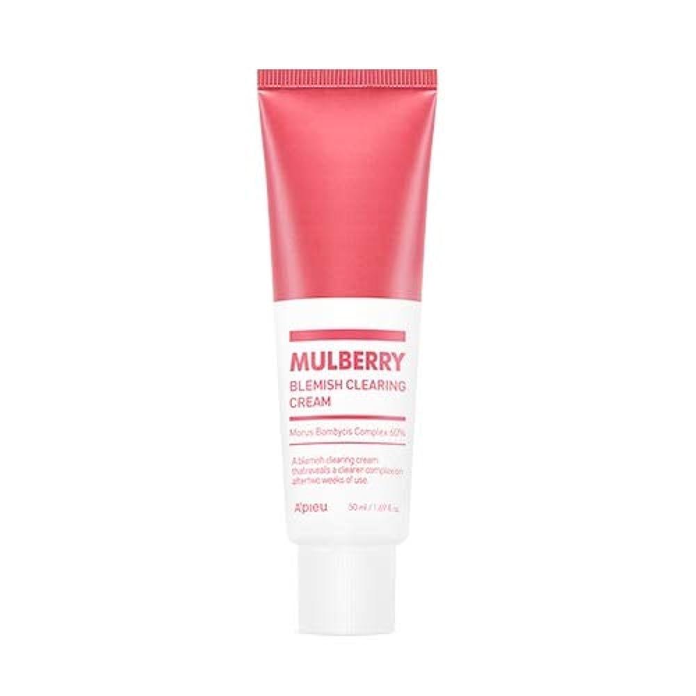 年次クルーズ形式アピュ マルベリー ブラミッシュ クリアリング クリーム 50ml / APIEU Mulberry Blemish Clearing Cream 50ml [並行輸入品]