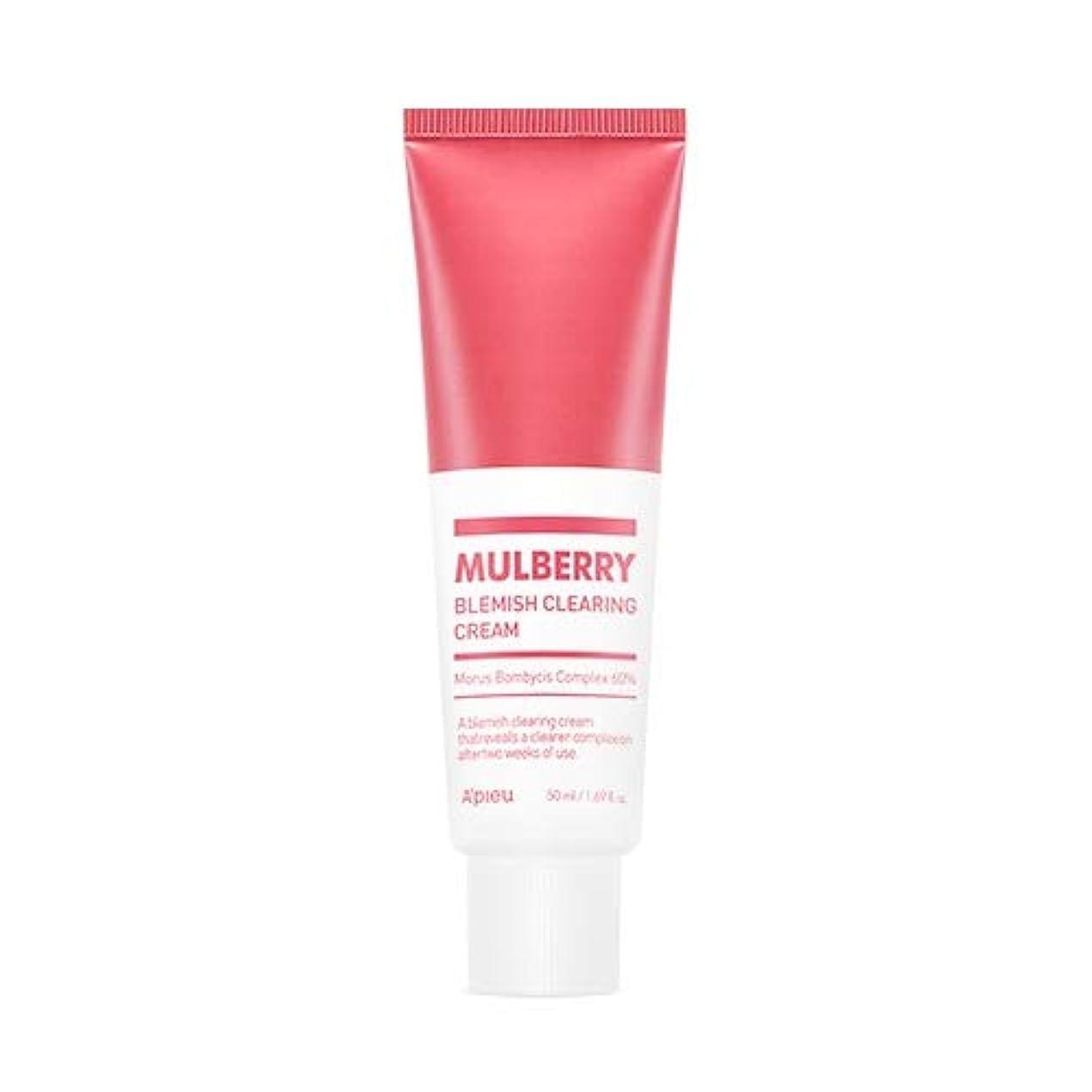 任意学習クライストチャーチアピュ マルベリー ブラミッシュ クリアリング クリーム 50ml / APIEU Mulberry Blemish Clearing Cream 50ml [並行輸入品]