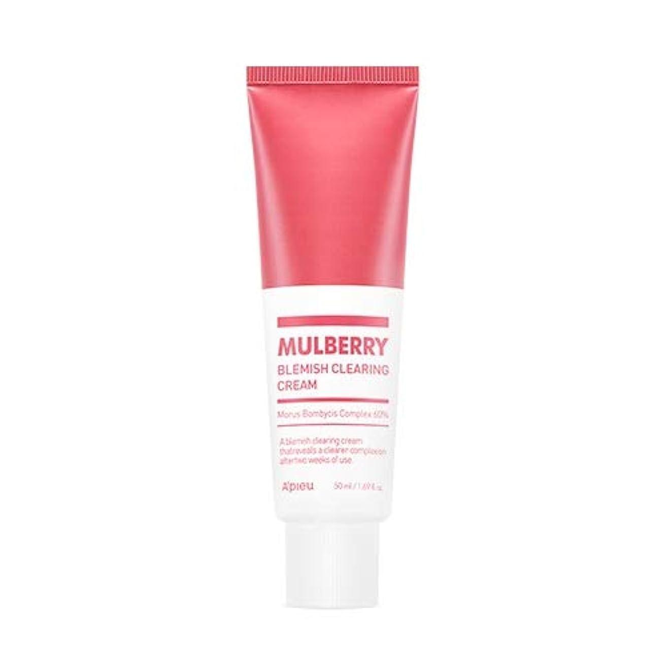 圧倒的肥満ファセットアピュ マルベリー ブラミッシュ クリアリング クリーム 50ml / APIEU Mulberry Blemish Clearing Cream 50ml [並行輸入品]