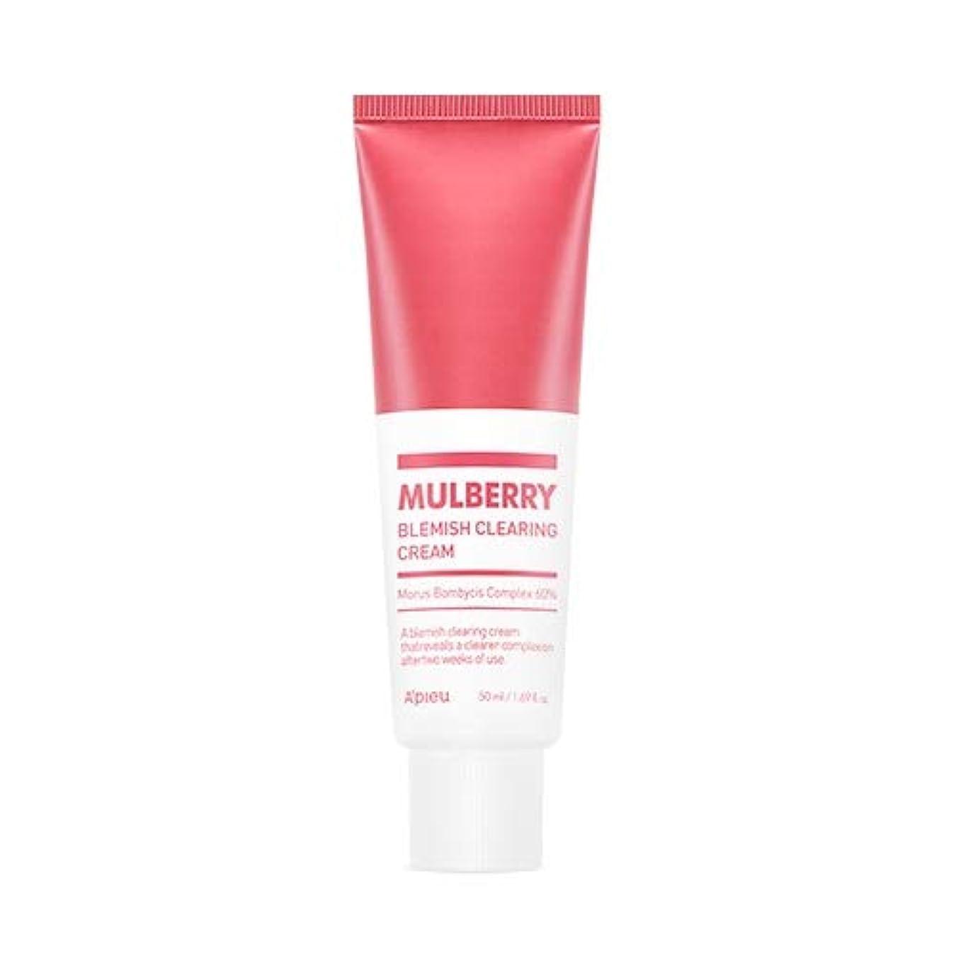 操作エクスタシー正確さアピュ マルベリー ブラミッシュ クリアリング クリーム 50ml / APIEU Mulberry Blemish Clearing Cream 50ml [並行輸入品]