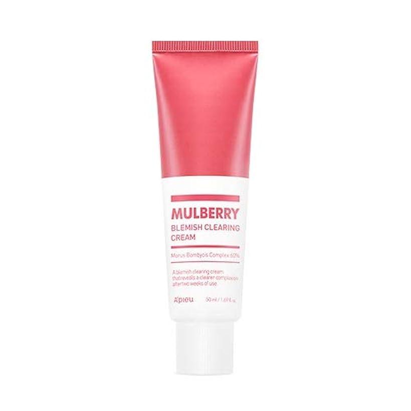 カード歌手世界記録のギネスブックアピュ マルベリー ブラミッシュ クリアリング クリーム 50ml / APIEU Mulberry Blemish Clearing Cream 50ml [並行輸入品]
