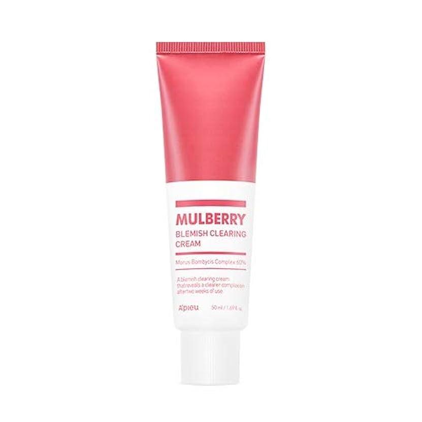植物学広い化学薬品アピュ マルベリー ブラミッシュ クリアリング クリーム 50ml / APIEU Mulberry Blemish Clearing Cream 50ml [並行輸入品]
