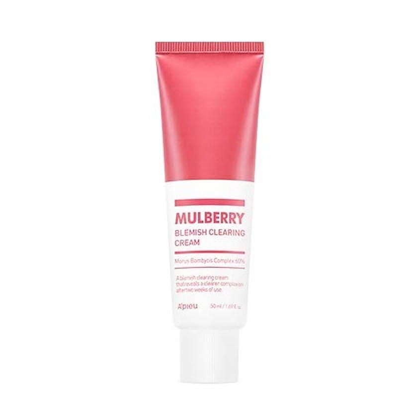 占める染色こんにちはアピュ マルベリー ブラミッシュ クリアリング クリーム 50ml / APIEU Mulberry Blemish Clearing Cream 50ml [並行輸入品]