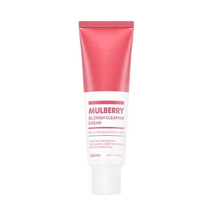 楽な司法現実的アピュ マルベリー ブラミッシュ クリアリング クリーム 50ml / APIEU Mulberry Blemish Clearing Cream 50ml [並行輸入品]