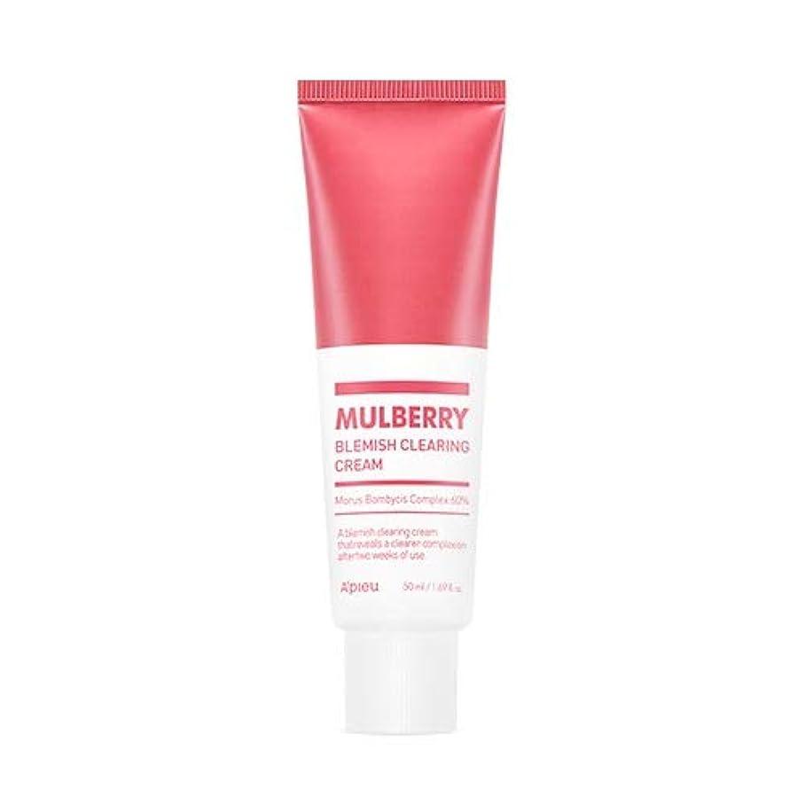 引き受ける発掘する船形アピュ マルベリー ブラミッシュ クリアリング クリーム 50ml / APIEU Mulberry Blemish Clearing Cream 50ml [並行輸入品]