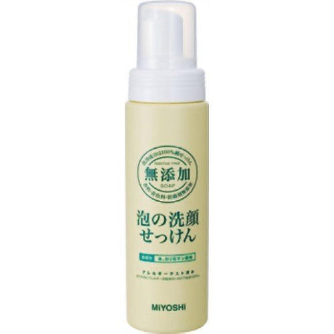 輝く商標お互い無添加泡の洗顔せっけんポンプボトル × 3個セット