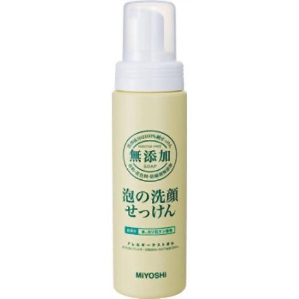 思春期聴くクラフト無添加泡の洗顔せっけんポンプボトル × 3個セット
