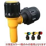 ワンタッチ給油栓 コッくんP(プラスチック) ブルー MWC-40PB