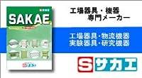 サカエ エレクターソリッドシェルフ MSS-910B4