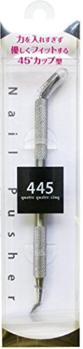 浸食市場略語ビューティーネイラー 445 ネイルプッシャー QQC-1