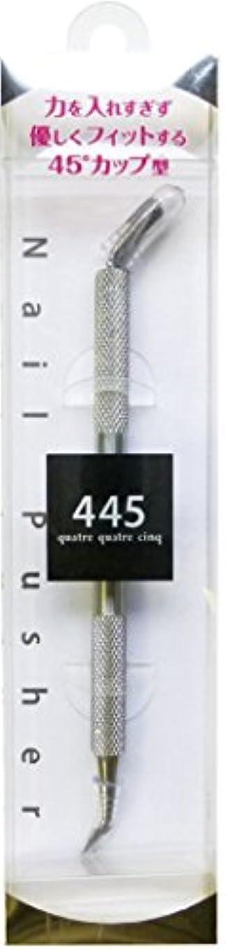 集計ミントほとんどの場合ビューティーネイラー 445 ネイルプッシャー QQC-1