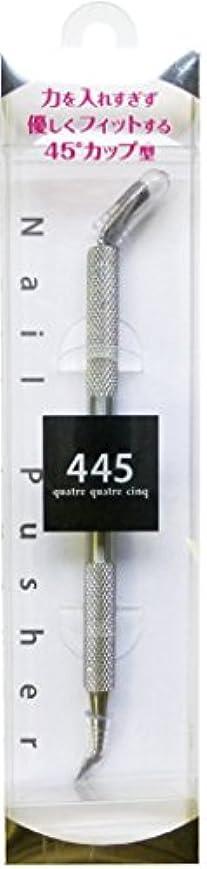 凍った振動させる崇拝するビューティーネイラー 445 ネイルプッシャー QQC-1
