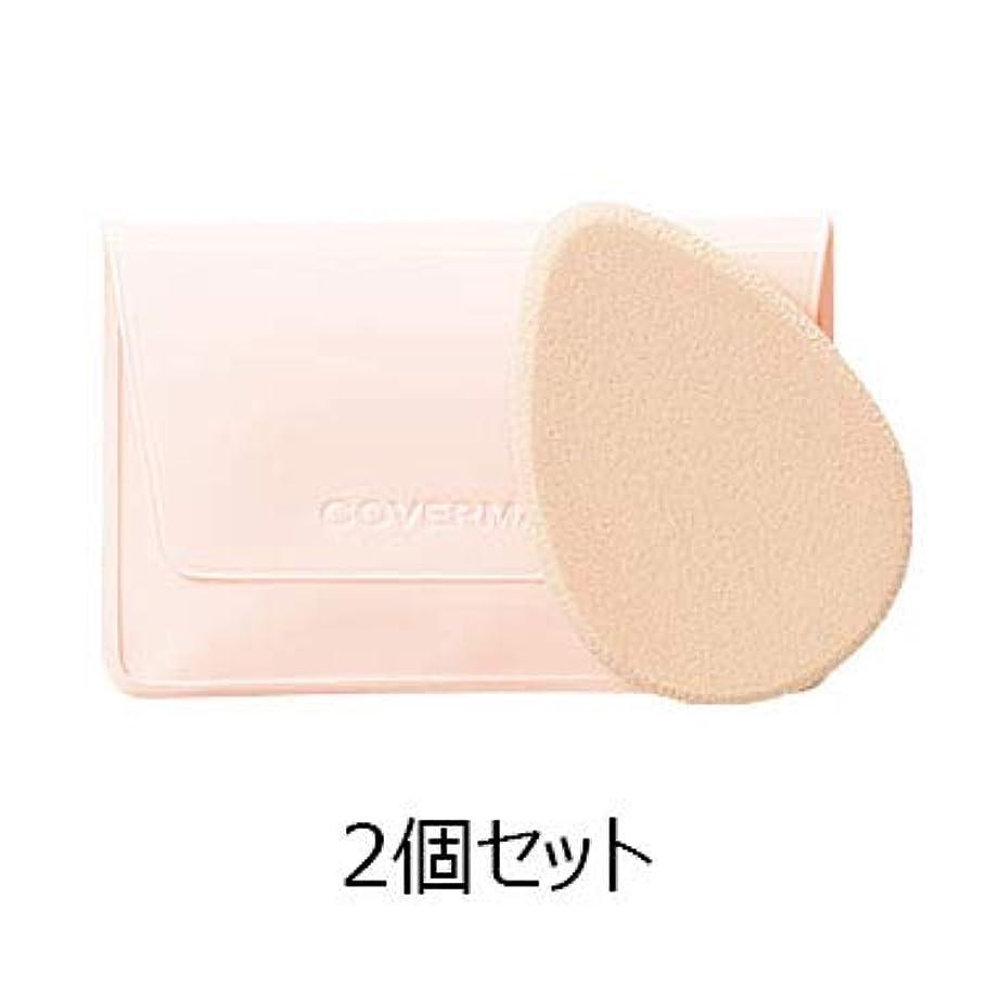 ペフ韓国語咳カバーマーク ビューティ スポンジ J 2個セット