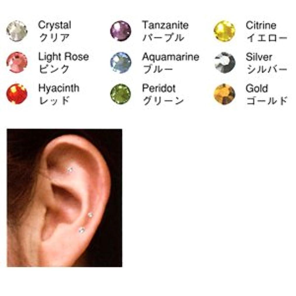 感謝建築家定規ESTHEAR(エスティア) (ss12(3.2mm), レッド(Hyacinth))