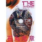 ザ・インターネット (sabra DVD BOOKS)
