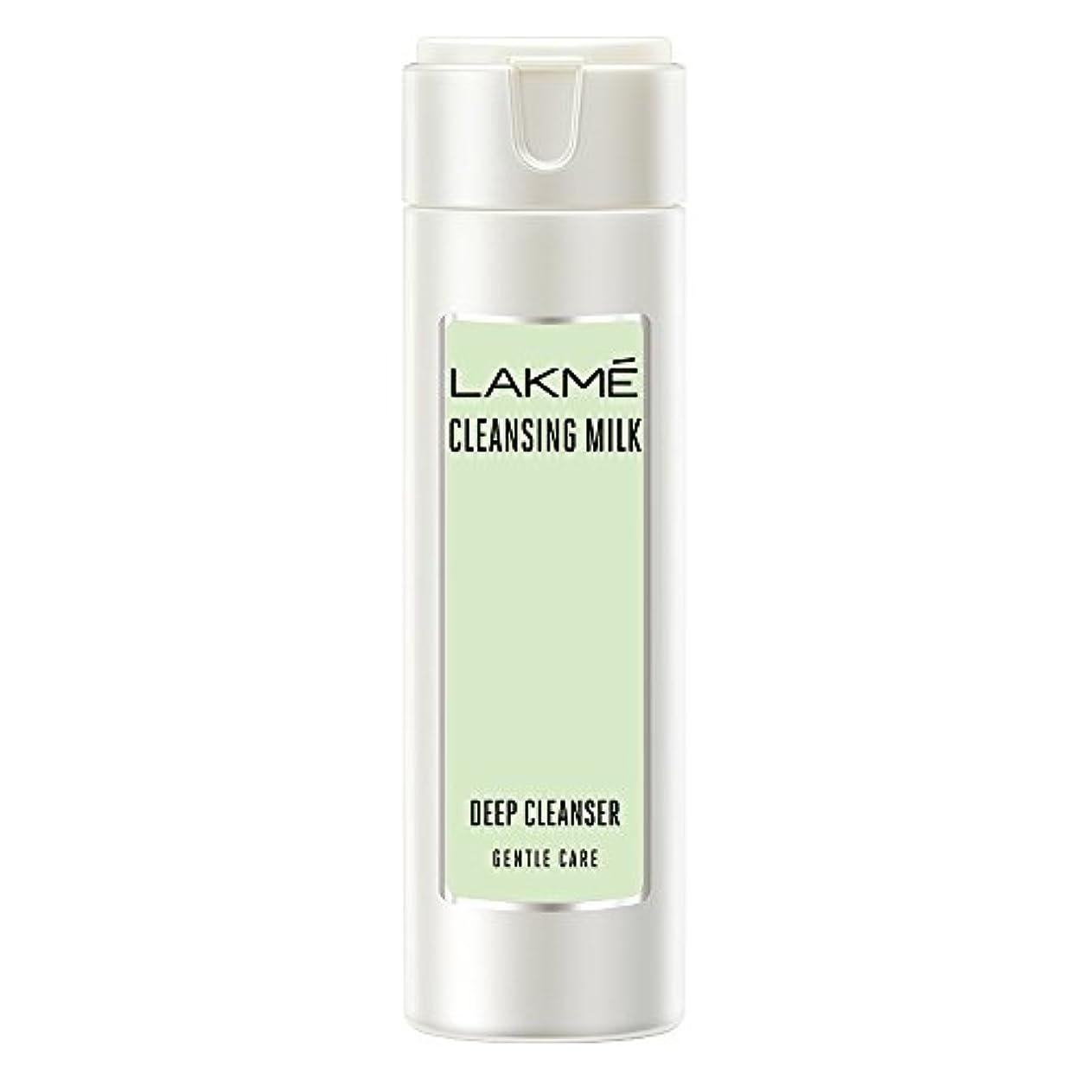 浮浪者成長する縮約Lakme Gentle and Soft Deep Pore Cleanser, 120 ml