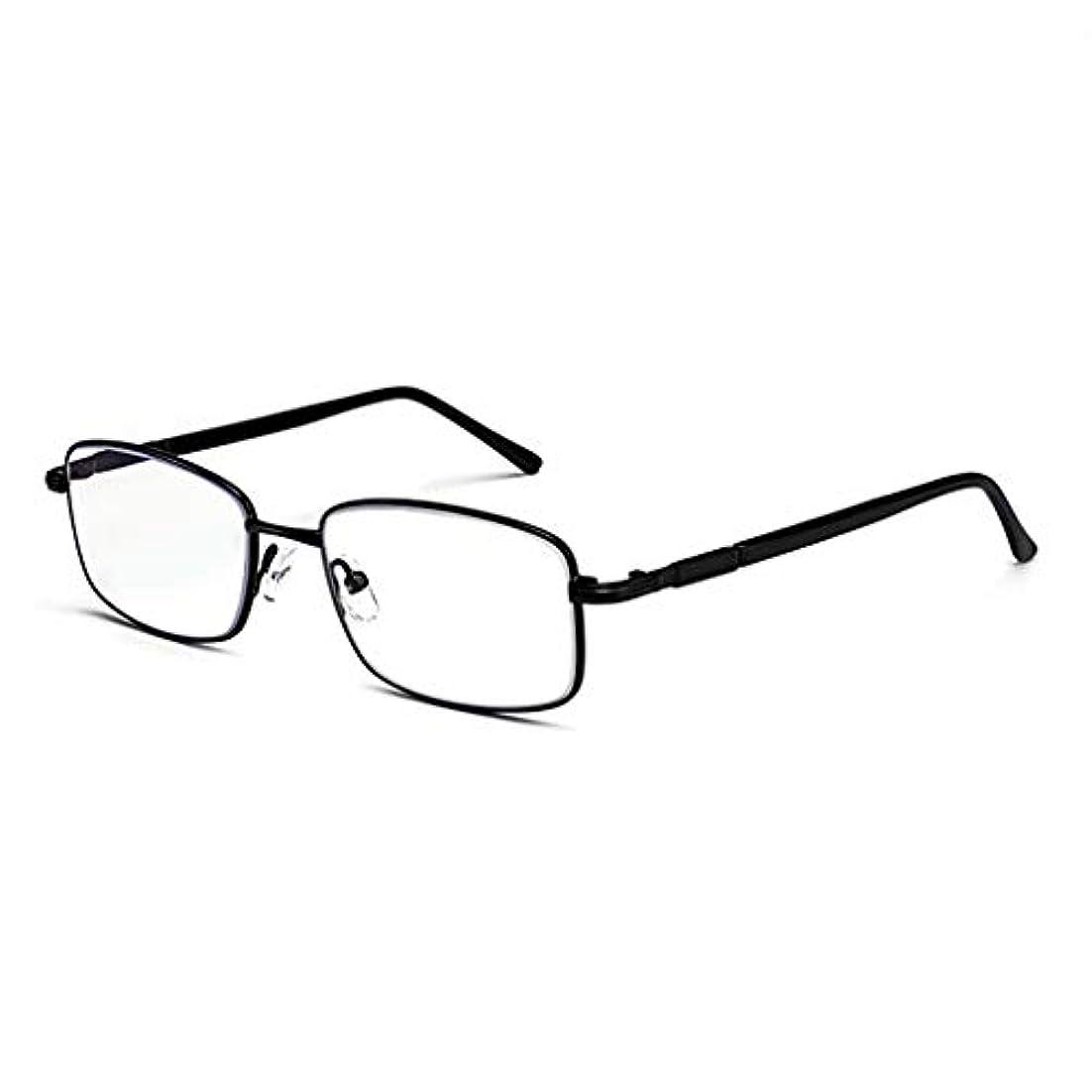 風邪をひく水平高架HDインテリジェント自動ズームデュアルユース老眼鏡、快適な着用、強力な耐衝撃性、高解像度ビジョン、有害な青色光の遮断、ユニセックス。