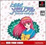 ときめきメモリアル ~forever with you ~ PS one Books