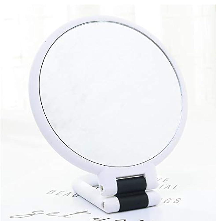 イブ動作丈夫二面鏡 手鏡 ミラー 10倍拡大鏡 折り畳み 等倍鏡 化粧鏡 かがみ 丸型 女優 おしゃれ ハンド コンパクト 携帯ミラー 360度 (bai)
