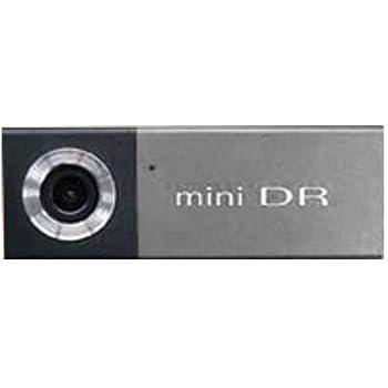 KEIYO(ケイヨウ) ドライブレコーダー 【ミニドラ】 グレー 200万画素 高解像度カメラ ANR011G AN-R011G