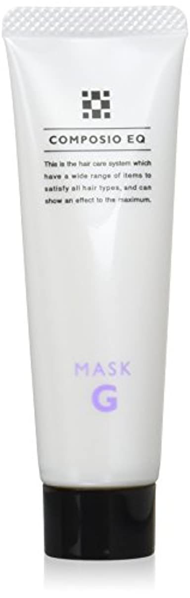 心から服を洗う最後の【X5個セット】 デミ コンポジオ EQ マスク G 50g