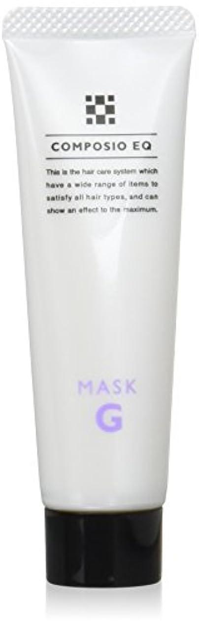 レンチ異議ダルセット【X5個セット】 デミ コンポジオ EQ マスク G 50g