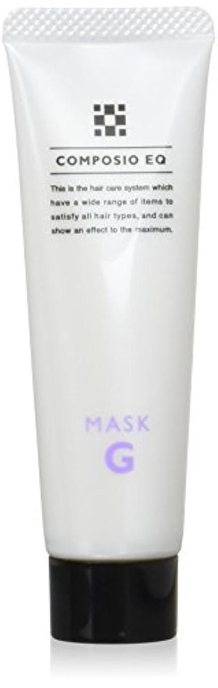 消費者禁輸来て【X5個セット】 デミ コンポジオ EQ マスク G 50g