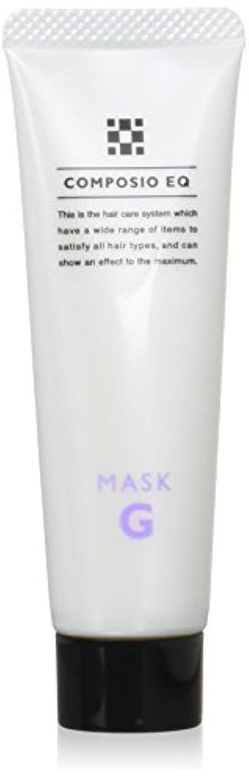 スタウト率直な月曜日【X5個セット】 デミ コンポジオ EQ マスク G 50g