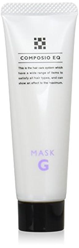リム取り替えるうまくいけば【X5個セット】 デミ コンポジオ EQ マスク G 50g