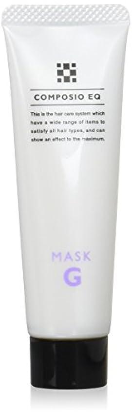 疑問を超えて落胆するホイスト【X5個セット】 デミ コンポジオ EQ マスク G 50g