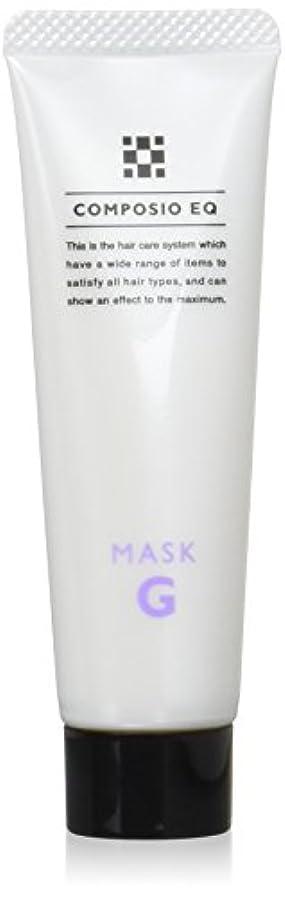 過半数誠実さほとんどの場合【X5個セット】 デミ コンポジオ EQ マスク G 50g