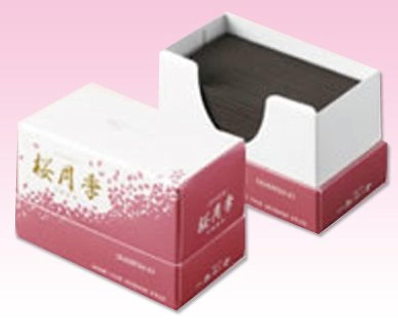 二一緒バング玉初堂のお線香 けむりの少ない 桜月季 超短寸 #6637