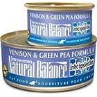 ナチュラルバランス CAT ウルトラプレミアム缶 ダック&グリンピース 85g