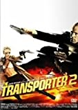 トランスポーター2 DTSスペシャル・エディション [DVD] 画像