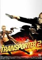 トランスポーター2 DTSスペシャル・エディション [DVD]の詳細を見る