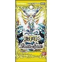 BS02 バトルスピリッツ ブースターパック 第2弾 激翔 【Singl Pack】