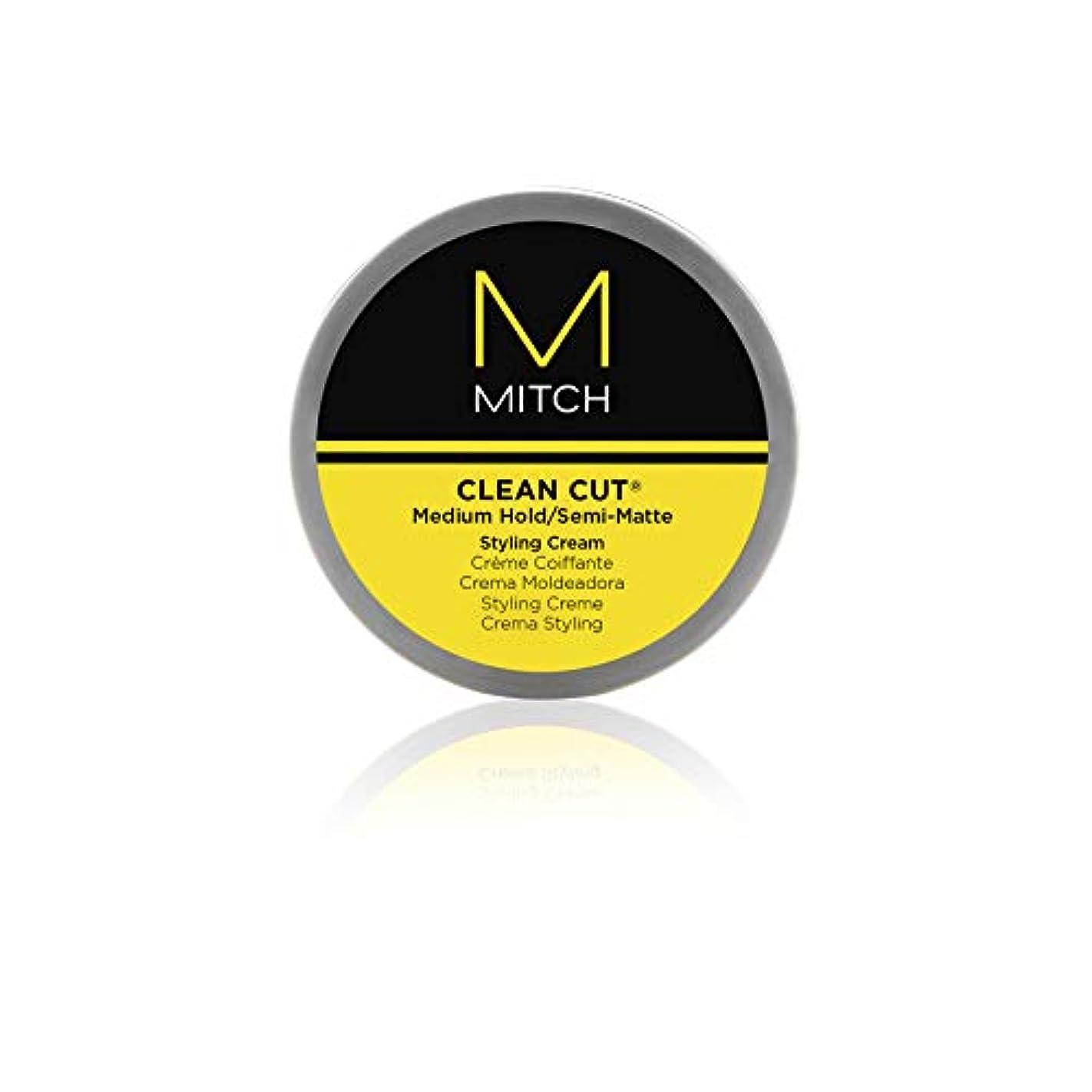 自発的ピンチ君主Mitch Clean Cut Medium Hold/Semi-Matte Styling Cream