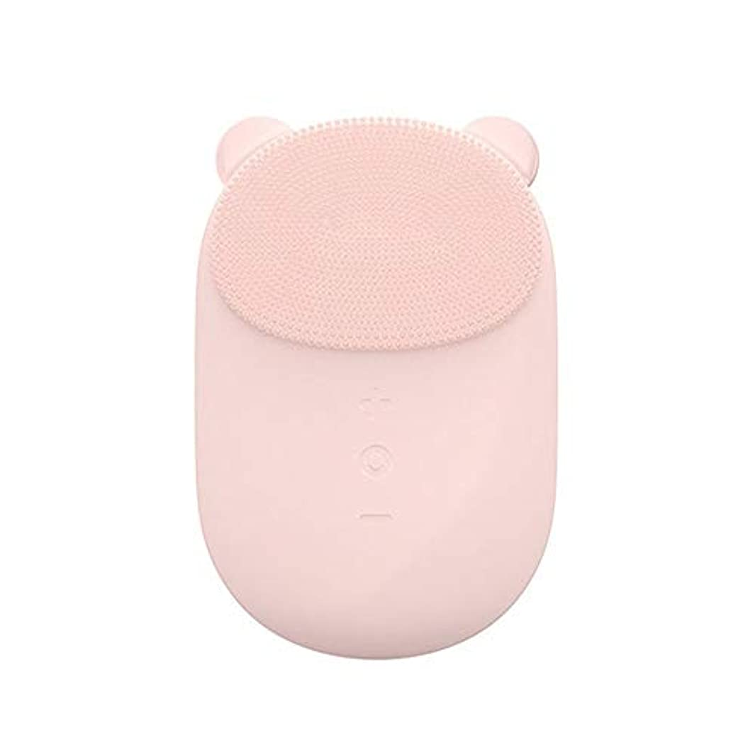 成果軽減かまど洗顔ブラシ すべての肌のアンチエイジングフェイシャル剥離のためのフェイシャルクレンジングブラシフェース振動マッサージャー充電式ディープクリーニング ディープクレンジングスキンケア用 (色 : ピンク, サイズ : 10.6...
