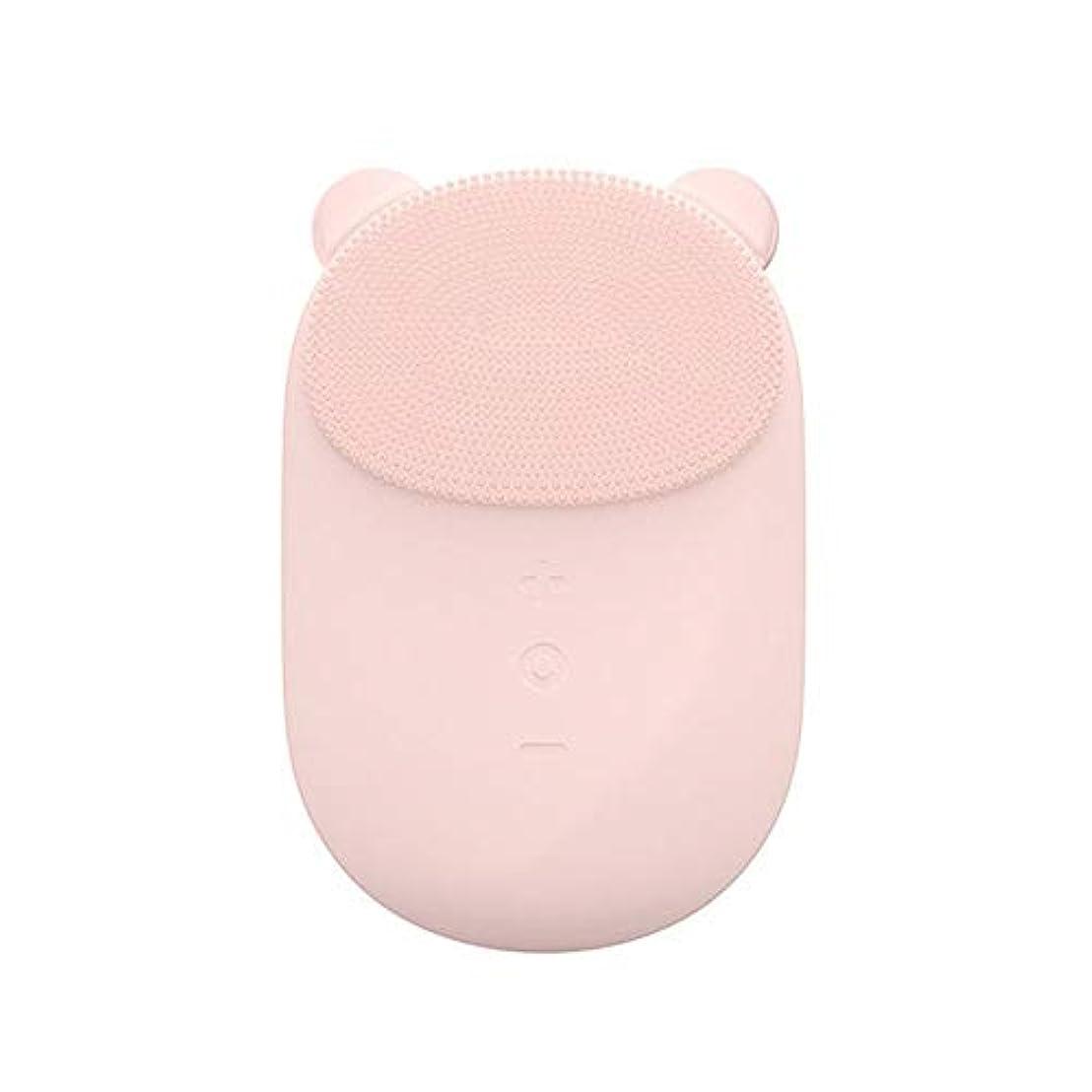 酸度爆弾ロードブロッキング洗顔ブラシ すべての肌のアンチエイジングフェイシャル剥離のためのフェイシャルクレンジングブラシフェース振動マッサージャー充電式ディープクリーニング ディープクレンジングスキンケア用 (色 : ピンク, サイズ : 10.6...