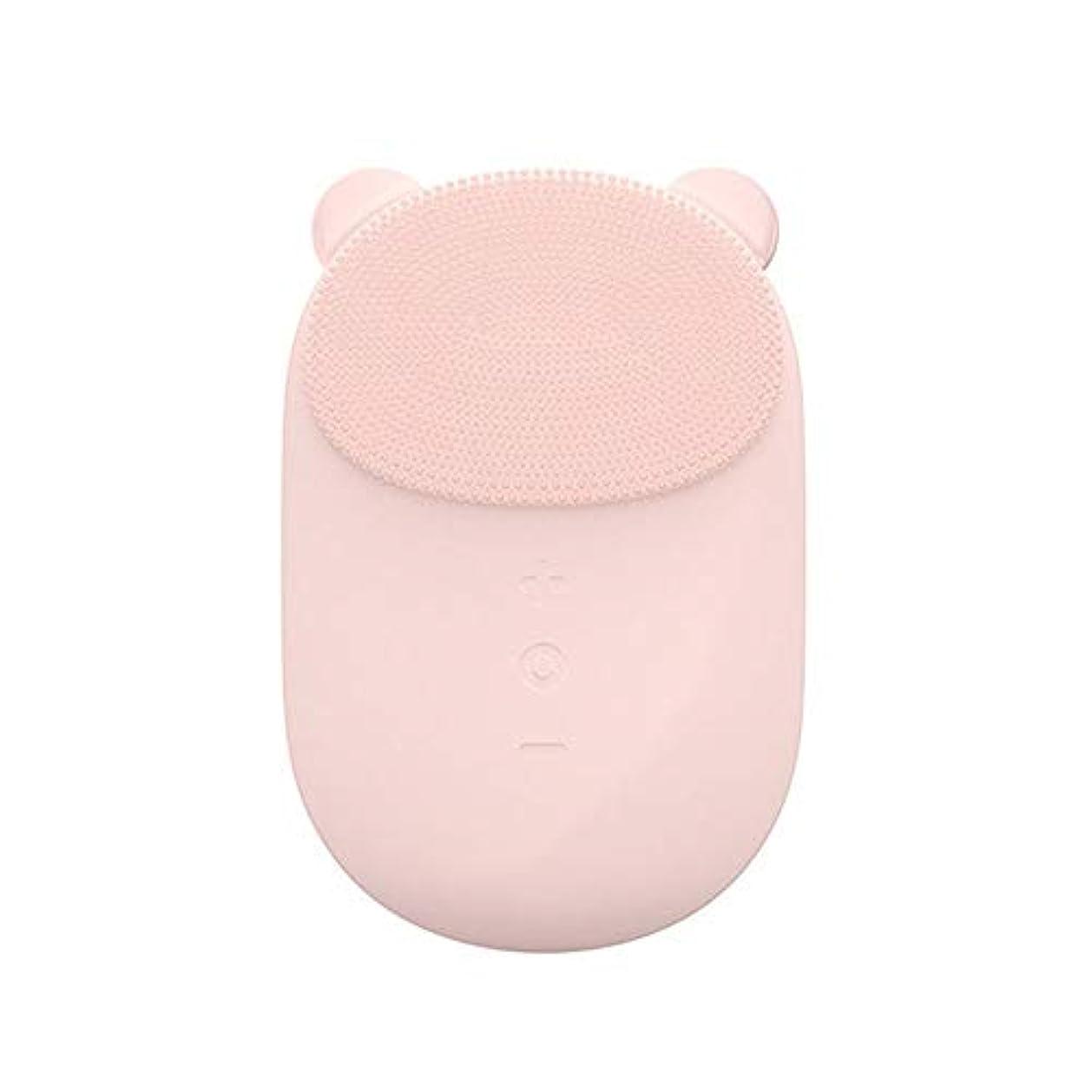 経験者サーマル悪因子洗顔ブラシ すべての肌のアンチエイジングフェイシャル剥離のためのフェイシャルクレンジングブラシフェース振動マッサージャー充電式ディープクリーニング ディープクレンジングスキンケア用 (色 : ピンク, サイズ : 10.6...