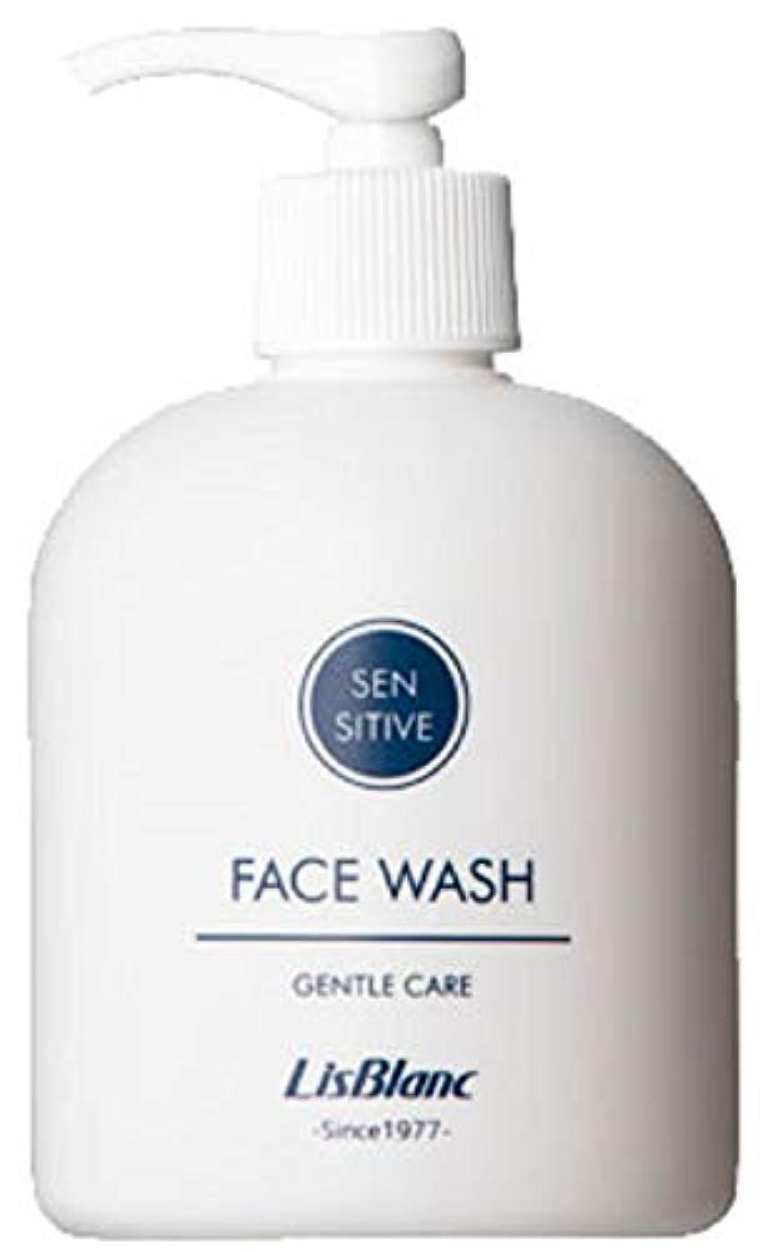 リスブラン PWSウォッシュ300ml 弱酸性洗顔料 リニューアル品