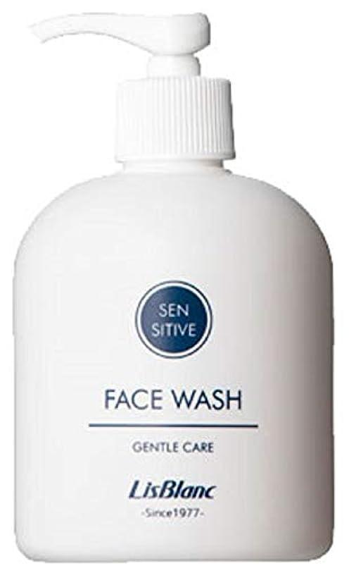 優しさ最少全能リスブラン PWSウォッシュ300ml 弱酸性洗顔料 リニューアル品