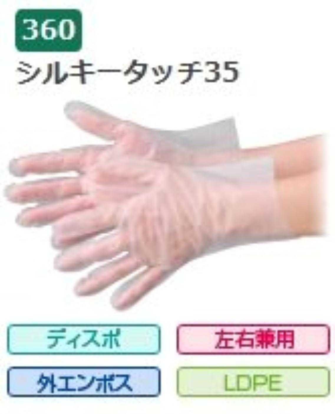 廃止するいらいらする出会いエブノ ポリエチレン手袋 No.360 L 半透明 (100枚×50袋) シルキータッチ35 袋入