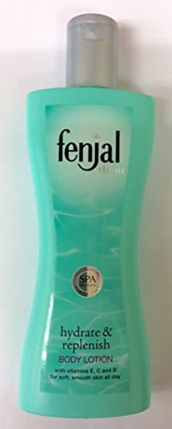 誘発する光の護衛TRIPLE PACK of Fenjal Classic Luxury Hydrating Body Lotion x 200ml by Fenjal