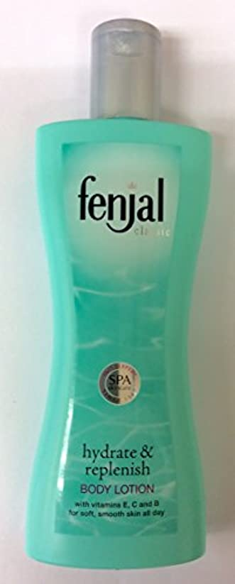 後方にログ蓄積するTRIPLE PACK of Fenjal Classic Luxury Hydrating Body Lotion x 200ml by Fenjal