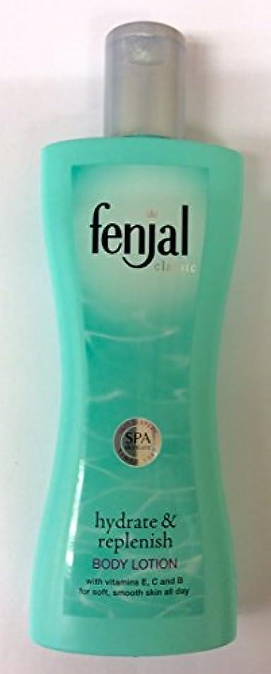 信頼ナビゲーション共産主義TRIPLE PACK of Fenjal Classic Luxury Hydrating Body Lotion x 200ml by Fenjal