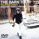 BARN TOUR'98-LIVE IN OSAKA [DVD] 画像