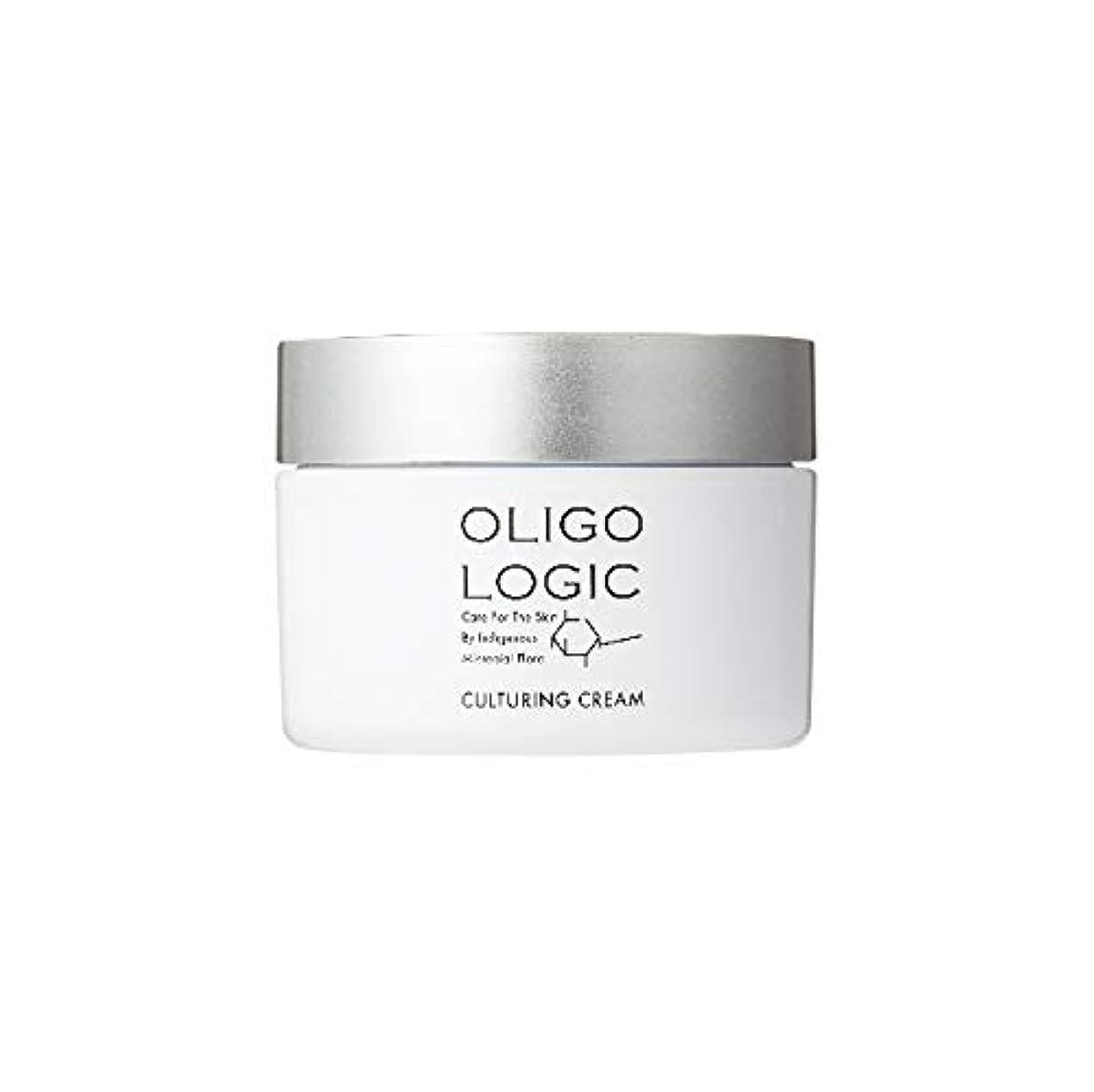 想定するはっきりと中にオリゴロジック (oligologic) オリゴロジック カルチャリングクリーム 80g (美容クリーム)
