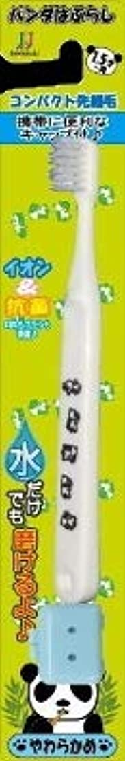 脆い巧みなキャンセル【まとめ買い】PD-2パンダ歯ブラシ1.5才~先細毛やわらかめ ×6個
