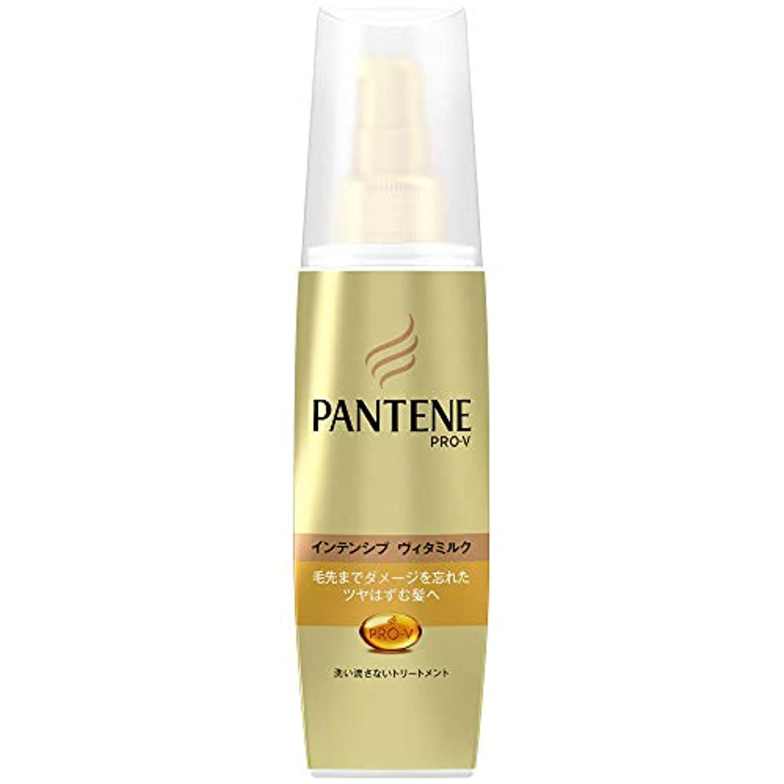 ペチコートブース試験パンテーン 洗い流さないトリートメント インテンシブヴィタミルク 毛先まで傷んだ髪用 100ml